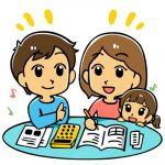 Un buen propósito para 2016: un fondo de ahorro familiar