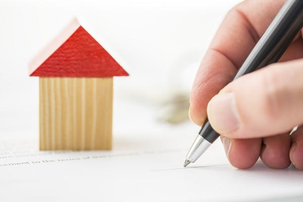 tipos de interes de una hipoteca